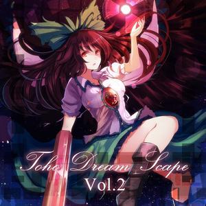 東方夢景色~Toho Dream scape vol.2 東方アレンジ楽曲+イラスト集+コミックセット