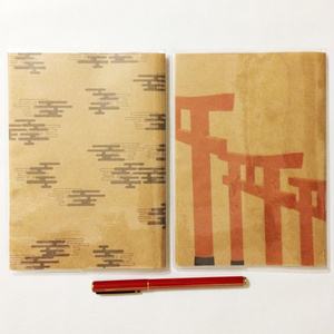 4月始まり 2021年 狐の手毬唄 スケジュール手帳 イラストカバー2枚 B6 全64ページ 狐の嫁入り 丑 和紙