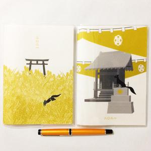 再々販 4月始まり 2021年 黒狛狐と穂波 スケジュール手帳 イラストカバー2枚 B6 64ページ 狐の嫁入り 丑 和紙