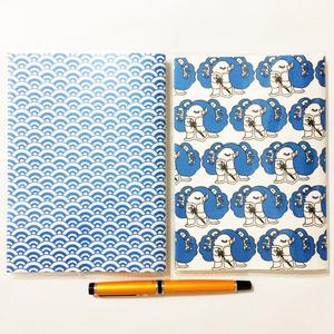 再々販 4月始まり 2021年 破魔矢アマビエ スケジュール手帳  イラストカバー2枚付き B6 全64ページ 妖怪 丑 和紙