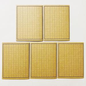 文豪狐 読書記録カード 5枚セット 本 栞 原稿用紙 ブックマーカー 読書