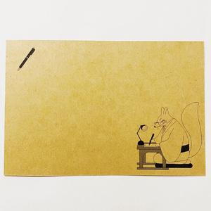 文豪狐原稿用紙 ポストカード5枚セット 狐 狐の嫁入り 狐面 稲荷神社 鳥居 御朱印