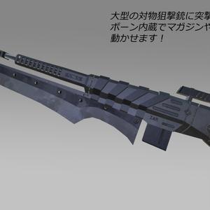 『3Dモデル』NORA_gunsword『VRChat向け』