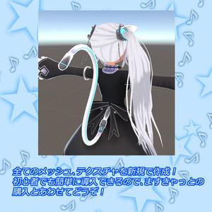 「Vケット3」ますきゃっと専用ヘアスタイル「3Dモデル」