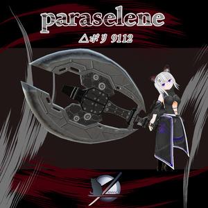 『Vケット3』変形式斧「paraselene(パラスリーニ)」