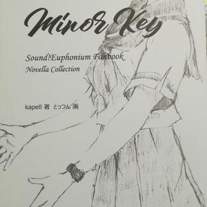 『Practice』『Minor Key』セット