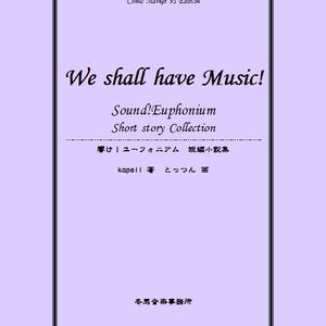 We shall have Music!