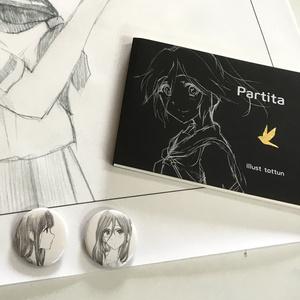 『Partita』『D.S.(ダル・セーニョ)』セット(おまつりマーケット初出)