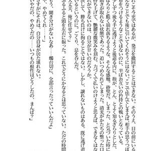 夜の★刀剣男子会