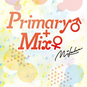 Primary♂+Mix♀