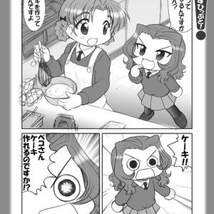 絵日記パッチワーク4