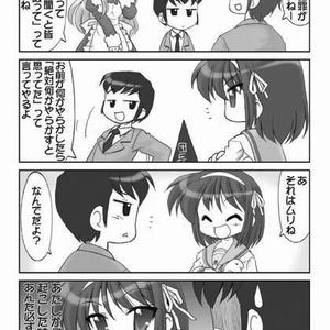 きよ☆あに総集編1