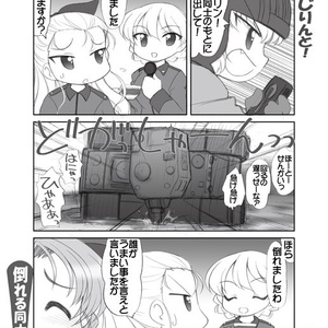 だーじりんと!2