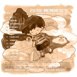 【マザー2】 20th MEMORIES 【オルゴール】