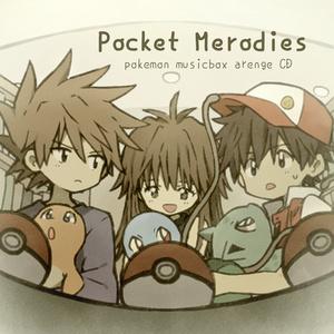 【ポケモン】 Pocket Merodies 【オルゴール】