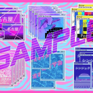 vaporwave風シ~ル (シート)