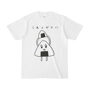 おにぎりちゃん Tシャツ