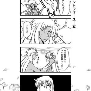 【匿名配送】GIFT(再版)