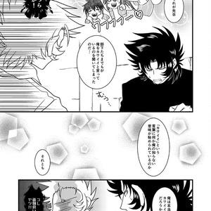 【匿名配送】GOLDEN JUSTICE!!