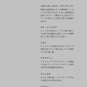 【通常配送】ユーフォリア