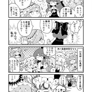 ドラマチック★ヒロイン