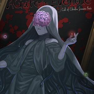 【CoCシナリオ集】AGate in Eyehole