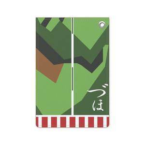 瑞鳳 甲板風 パスケース 迷彩1944