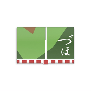瑞鳳 甲板風 名刺入れ 迷彩1944