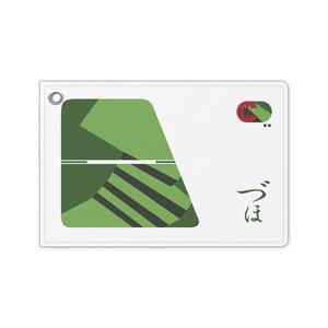 瑞鳳 甲板風 パスケース Suica 迷彩1944