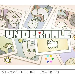 *ポストカード(UNDERTALEファンアート−1)2種類から選べます