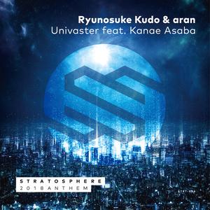 Univaster feat. Kanae Asaba EP