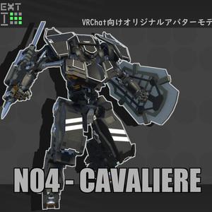 【VRChat向けオリジナルメカモデル】N04 - キャバリエール