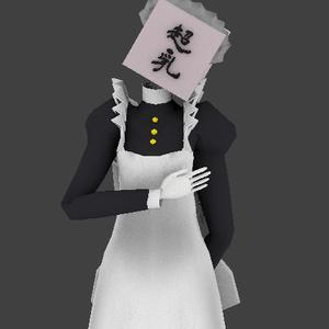 【Vケット中特価】三千谷の福袋(余り物)