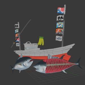 バーチャル遠洋漁業MAGURO 大道具