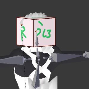 ハコメイドver3 △4672