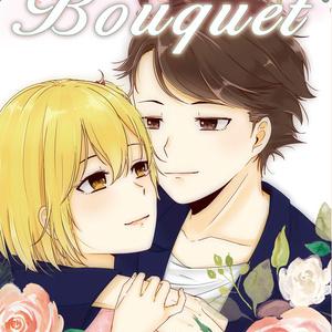 【及川×谷地】Bouquet【短編集】