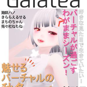 Vキャラファッション誌「Galatea」創刊号