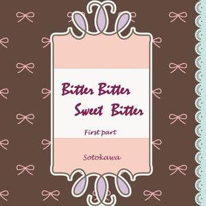 Bitter Bitter Sweet Bitter 前編