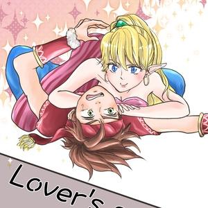 Lover's spat!