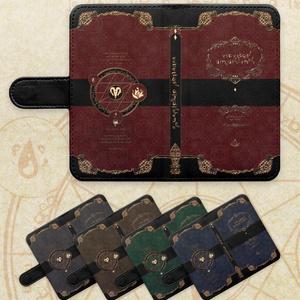 【Android/S/M/L/穴 なし】黒魔術書風 手帳型ケース