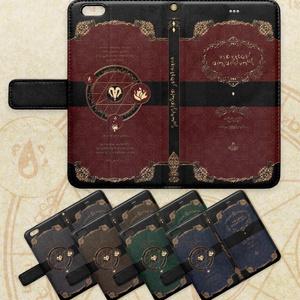 【iphone/6 Plus/6s Plus】黒魔術書風 手帳型ケース
