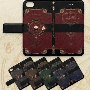 【iphone/7/8 】黒魔術書風 手帳型ケース