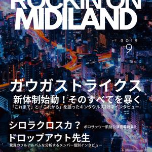 【無配ペーパー】ROCKIN'ON MIDILAND 2019/9月号
