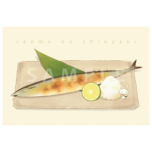 うさぎと秋刀魚のポストカード