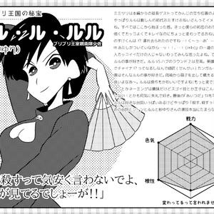 【在庫復活】映画クレヨンしんちゃん25周年記念アンソロジー『ロードムービー』