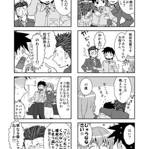 OLは女子高生Vol.2(ダウンロード版)