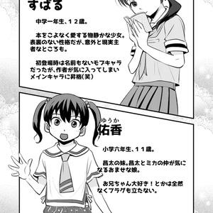 観音ちゃん(ダウンロード版)