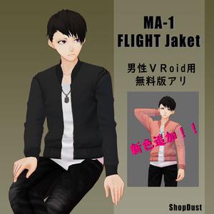 【黒・無料配布】MA-1ジャケット風テクスチャ【男性Vroid用】