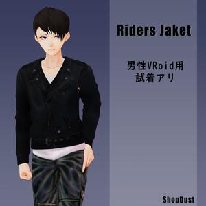 【試着有】ライダースジャケット風テクスチャ【男性Vroid用】