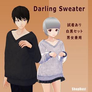 【試着有】だぼだぼ彼セーター【男女VRoid兼用】